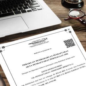 SSM Renewal Certificate
